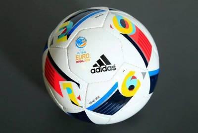 9ec69f1188240 Zona técnica - FutsalPortugal